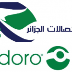 Doro settles in Algeria to help fixed lines become more accessible